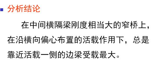某汽车生产基地全套施工图纸汇总(文末干货)_23