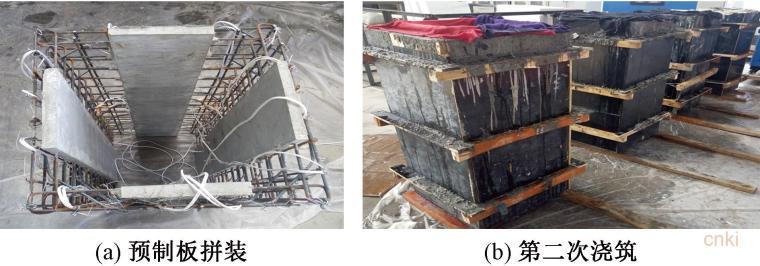 不同建造方式管廊结构振动台模型试验研究-管廊制作过程