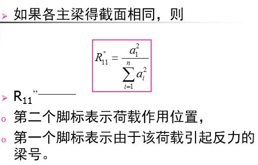 某汽车生产基地全套施工图纸汇总(文末干货)_33
