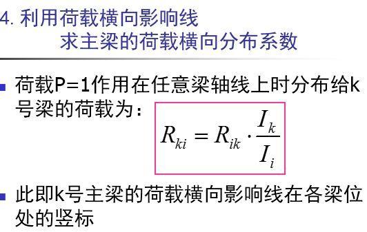 某汽车生产基地全套施工图纸汇总(文末干货)_35