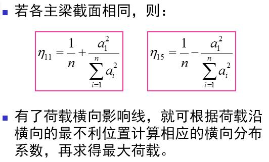 某汽车生产基地全套施工图纸汇总(文末干货)_37
