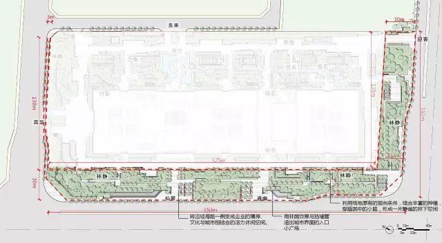 多重手法构建街道景观,附40条相关精品方案_34