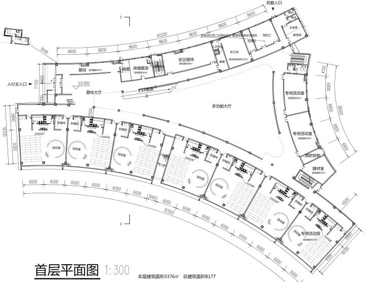 知名地产张马片区18班幼儿园设计方案2019-首层平面图