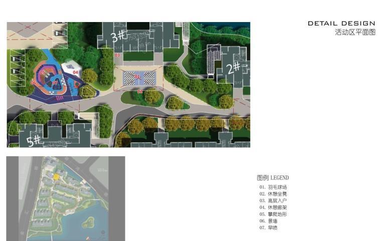 [浙江]杭州鹿栖蝶谷现代风住宅区概念设计-活动区平面图