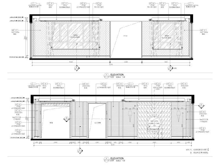 [深圳]234㎡欧式三居家装样板房设计施工图-客餐厅立面图