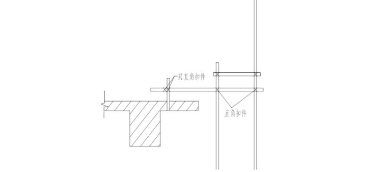 超高层附着式升降脚手架安全专项施工方案-03 架体临时拉结示意图