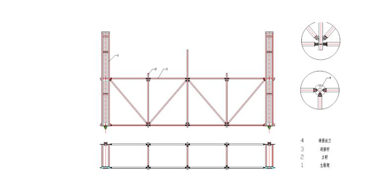 超高层附着式升降脚手架安全专项施工方案-02 水平桁架安装