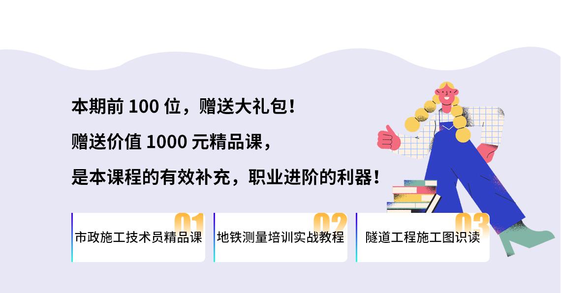 现在报名,加赠千元加餐课。名额有限,立即行动。