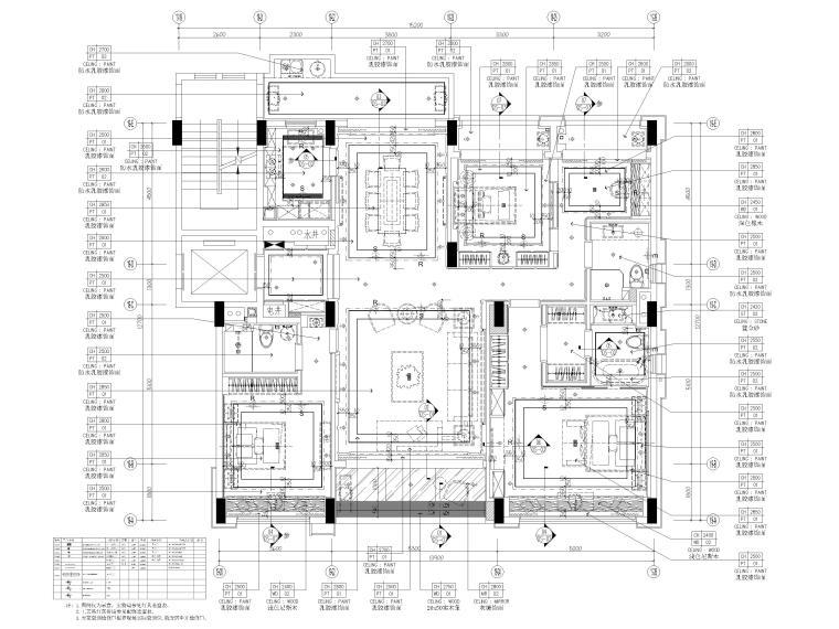 [深圳]190㎡现代三居家装样板房设计施工图-天花布置图