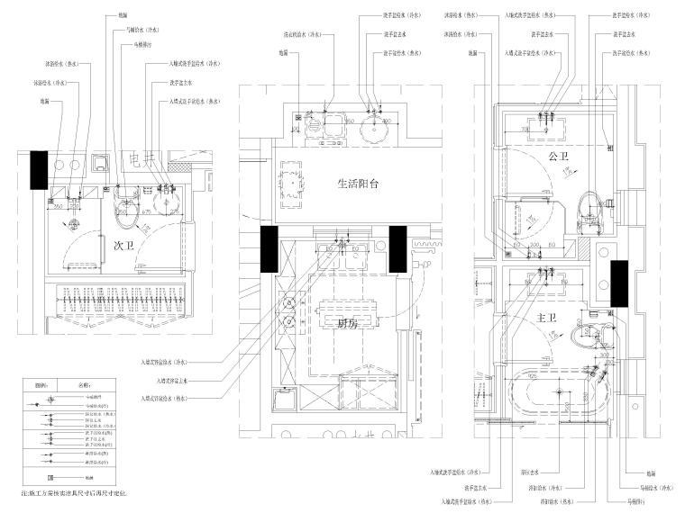 [深圳]190㎡现代三居家装样板房设计施工图-给排水定位图