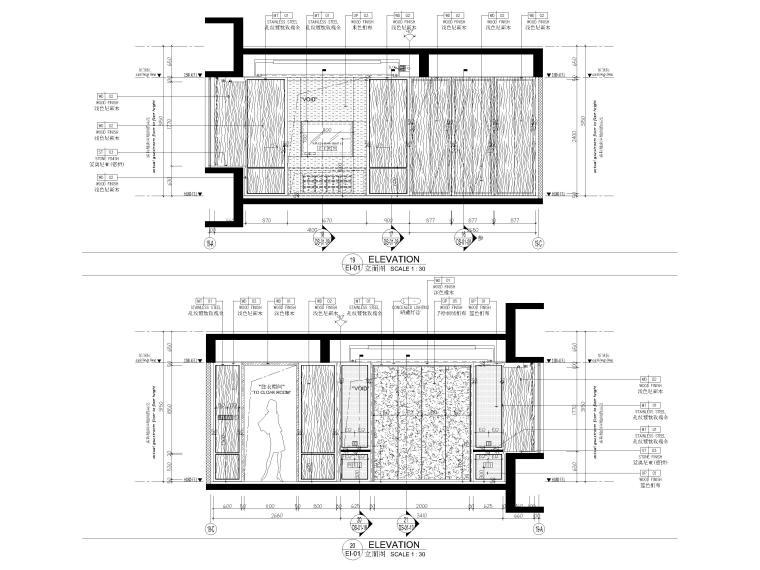 [深圳]190㎡现代三居家装样板房设计施工图-主卧立面图