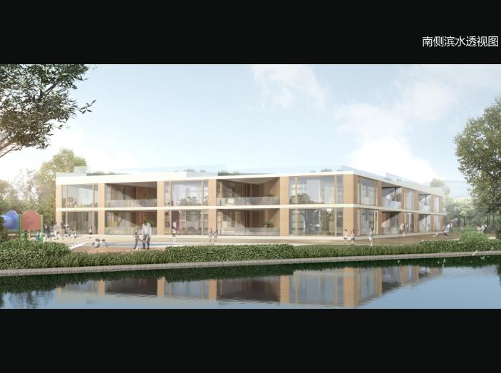 无锡庭院式16班幼儿园规划设计方案文本2019-南侧滨水透视图