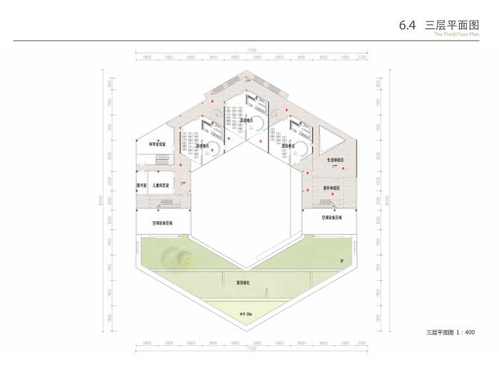 无锡庭院式16班幼儿园规划设计方案文本2019-三层平面图