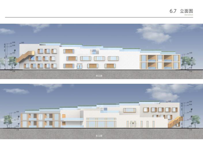 无锡庭院式16班幼儿园规划设计方案文本2019-立面图