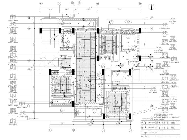 [深圳]160㎡现代三居家装样板房设计施工图-天花布置图