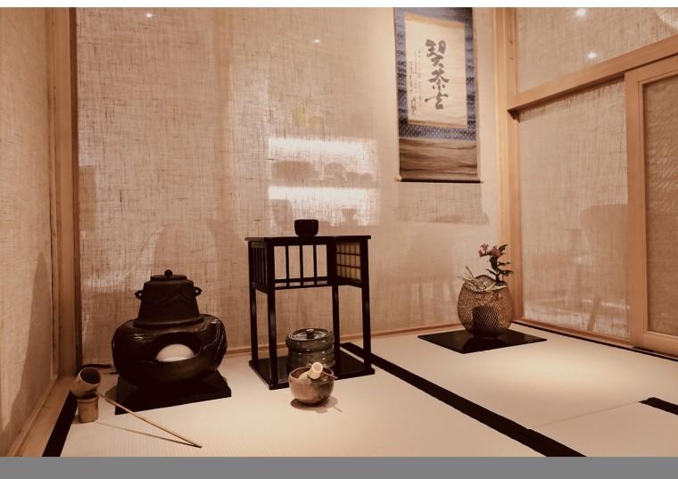 """上海大学路NO.296号""""茶是一枝花泡茶店""""-幻灯片18"""