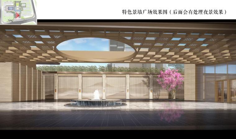 [福建]莆田东方雅居住宅景观概念方案设计-特色景墙广场效果图(后面会有处理夜景效果)