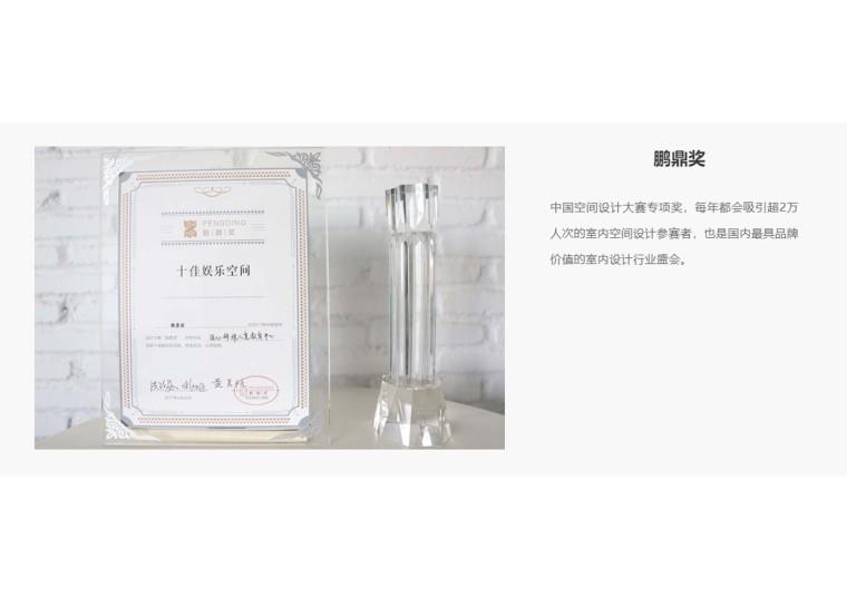 """上海大学路NO.296号""""茶是一枝花泡茶店""""-幻灯片26"""