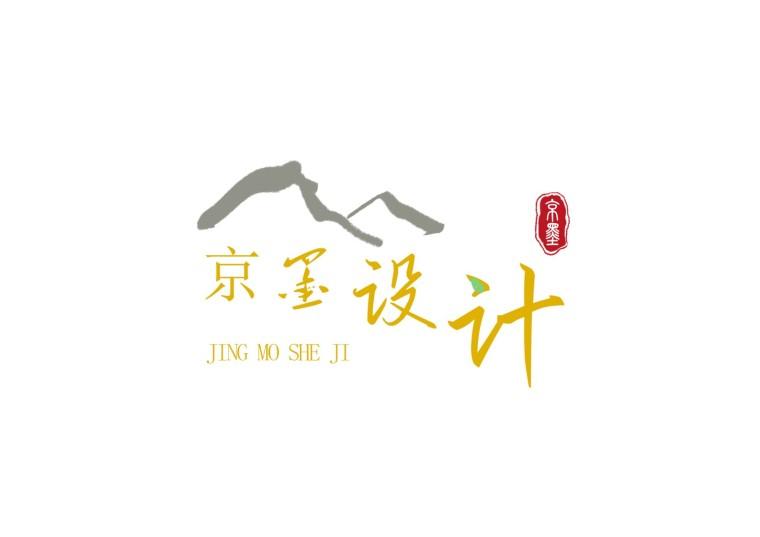 """上海大学路NO.296号""""茶是一枝花泡茶店""""-幻灯片28"""