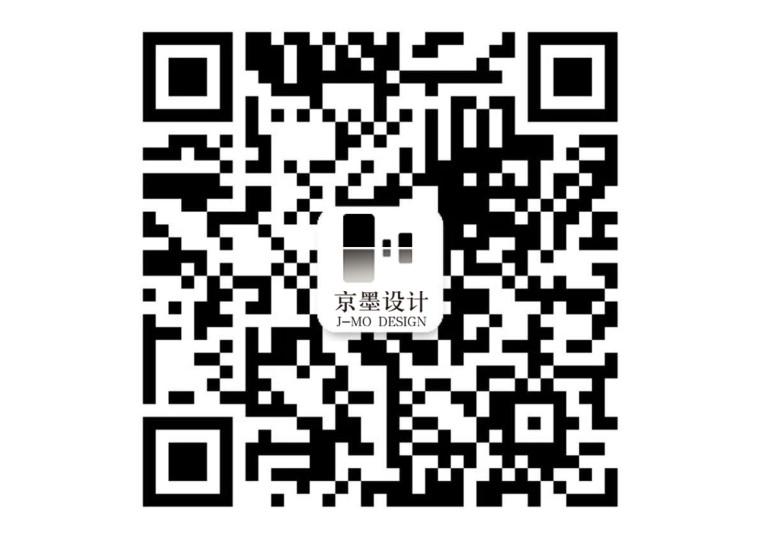 """上海大学路NO.296号""""茶是一枝花泡茶店""""-幻灯片29"""