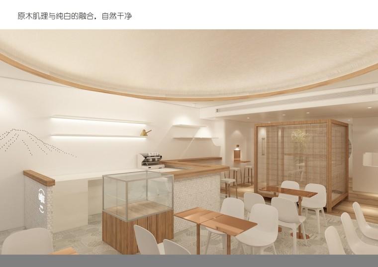 """上海大学路NO.296号""""茶是一枝花泡茶店""""-幻灯片6"""
