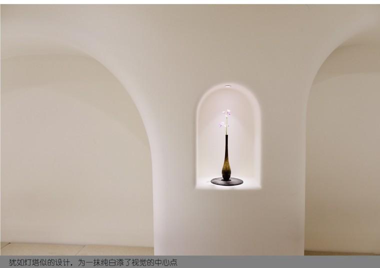 """上海大学路NO.296号""""茶是一枝花泡茶店""""-幻灯片13"""