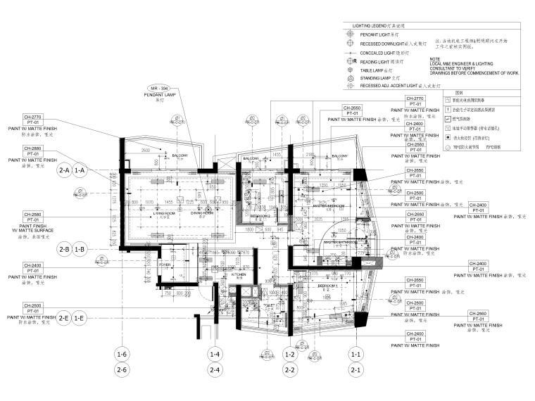 [三亚]山海天156㎡现代三居公寓设计施工图-天花反映图