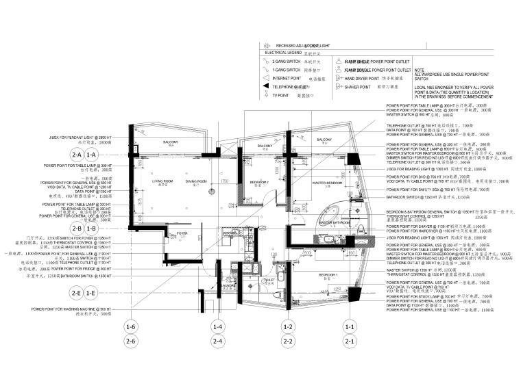 [三亚]山海天156㎡现代三居公寓设计施工图-机电资料图