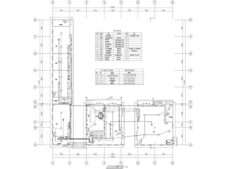 [陕西]5层钢框架结构酒店全套施工图2016-火灾自动报警平面图