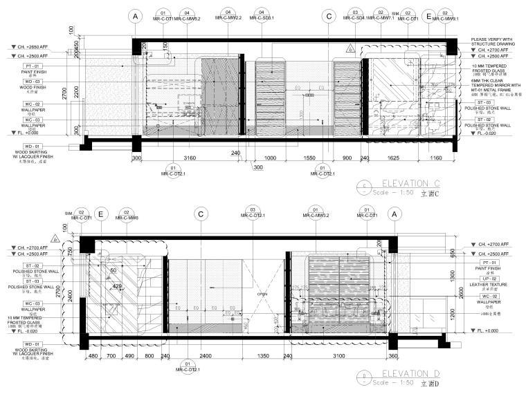[三亚]山海天156㎡现代三居公寓设计施工图-样板间立面图2