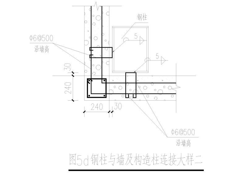 [陕西]5层钢框架结构酒店全套施工图2016-钢柱与墙及构造柱连接大样