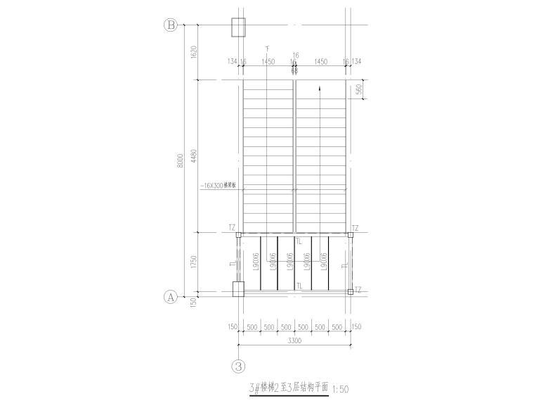 [陕西]5层钢框架结构酒店全套施工图2016-楼梯结构平面图