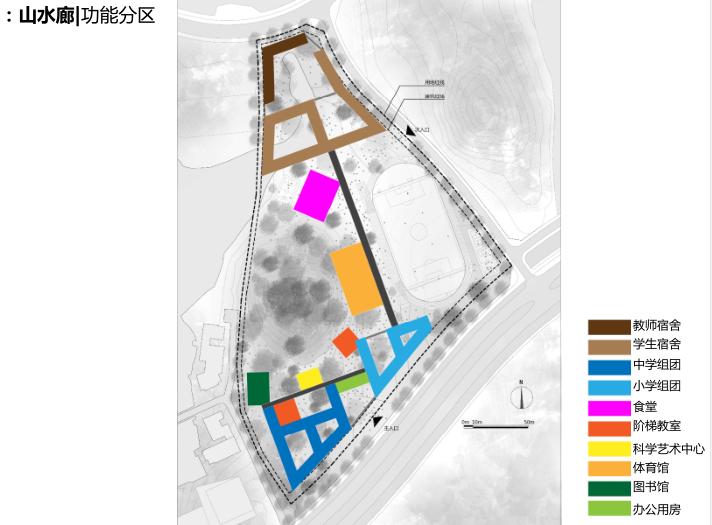 松山国际学校项目投标文本2016_大院-方案二功能分区