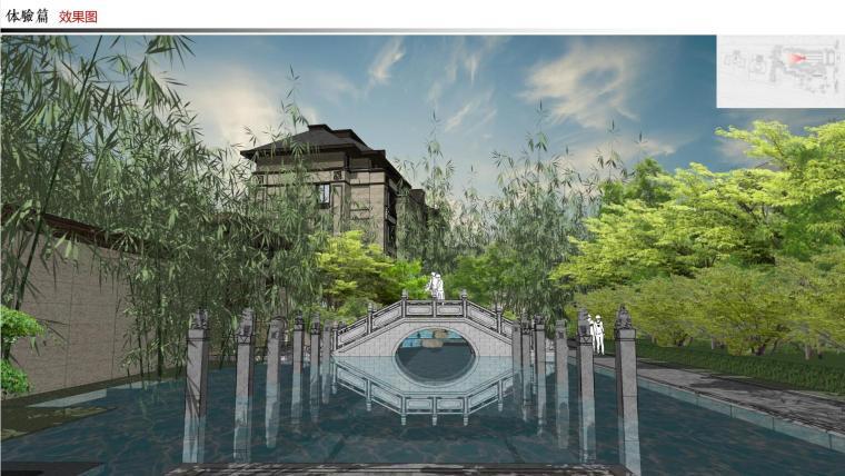 [江苏]生态优质示范区景观概念设计方案-效果图三