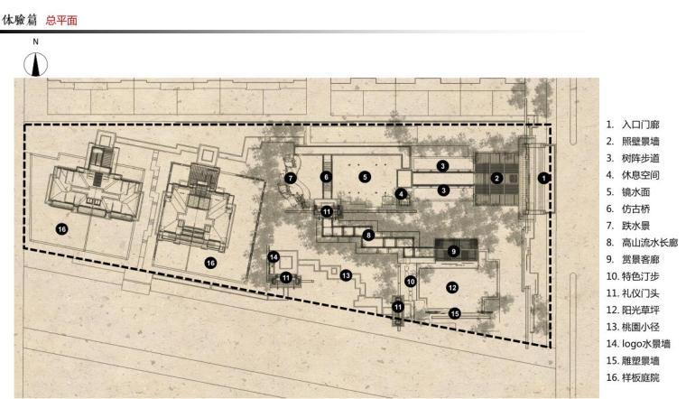 [江苏]生态优质示范区景观概念设计方案-总平面