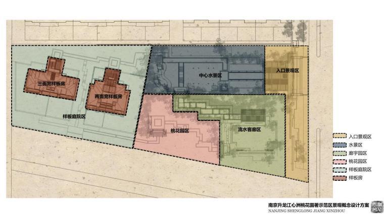 [江苏]生态优质示范区景观概念设计方案-平面分区图