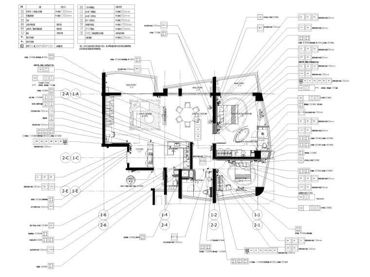 [三亚]山海天328㎡现代三居复式公寓施工图-机电设计图