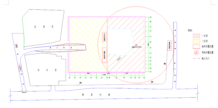 36层框架核心筒商务楼基础工程施工方案-02 基础施工平面布置图