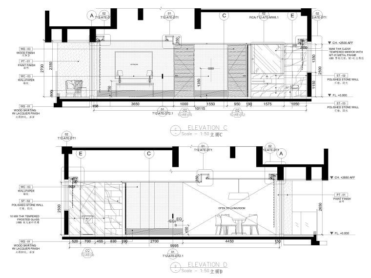 [三亚]山海天328㎡现代三居复式公寓施工图-复式公寓立面图2