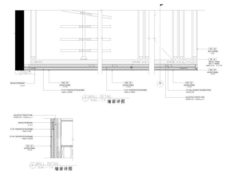 [三亚]山海天328㎡现代三居复式公寓施工图-节点大样详图