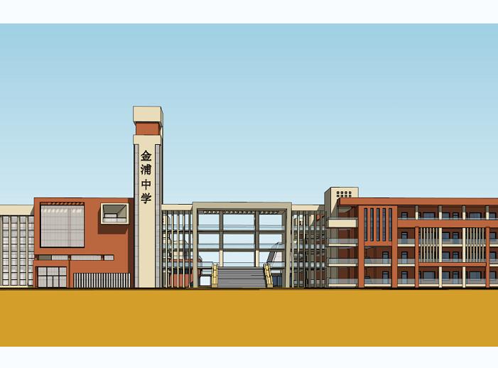 金浦中学竞标方案设计建筑SU模型-效果图4