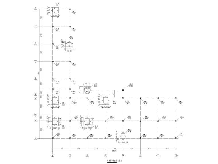 [陕西]5层钢框架结构酒店全套施工图2016-柱脚平面布置图