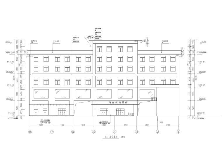 [陕西]5层钢框架结构酒店全套施工图2016-轴立面图
