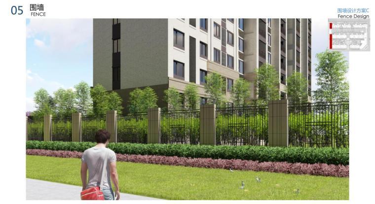 """""""纯林社区""""中式住宅景观方案深化设计-围墙设计方案C"""
