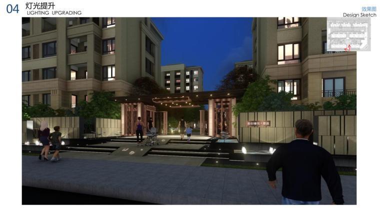 """""""纯林社区""""中式住宅景观方案深化设计-灯光提升"""