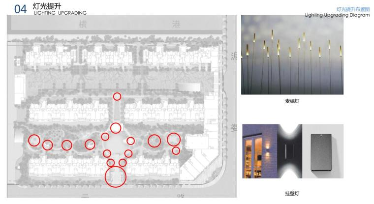 """""""纯林社区""""中式住宅景观方案深化设计-灯光提升布置图"""