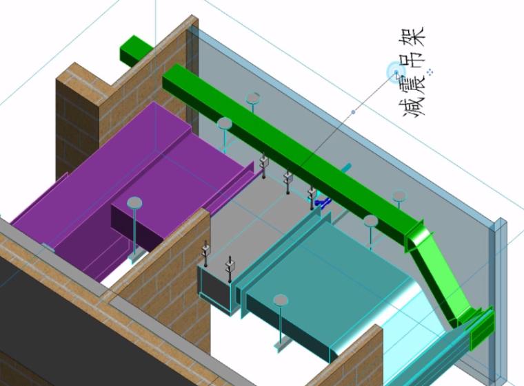 酒店标准层BIM机电安装优化(含模型图纸)-减震吊架