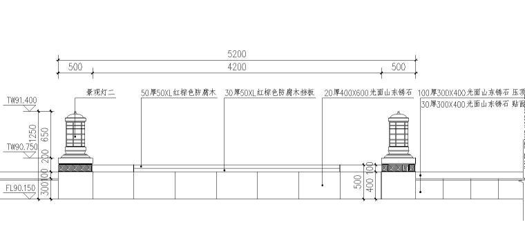 住宅现代风格三联坐凳详图设计 (3)