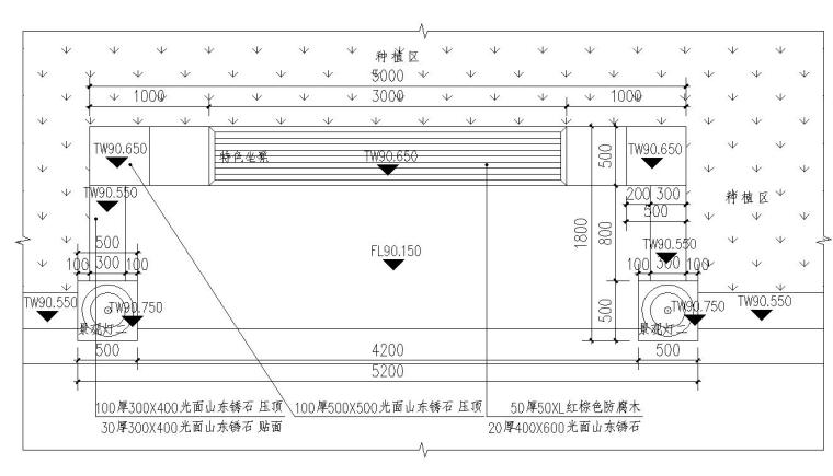 住宅现代风格三联坐凳详图设计 (1)