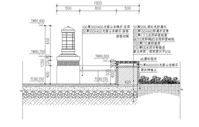 住宅现代风格三联坐凳详图设计 (4)